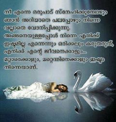 Malayalam Love Quotes Magnificent See Malayalam Love Quotes Profile And Image Collections On Picsart