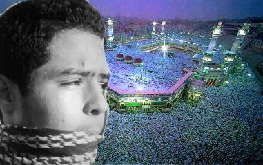 gdwanderlust collage islam me